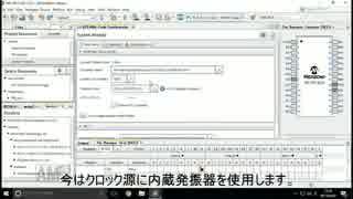 PIC入門GUIプログラミング#3Lチカ