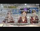 うんこちゃん『ニコラジ(木)明日花キララ,川上奈々美,夏目花実』2/3