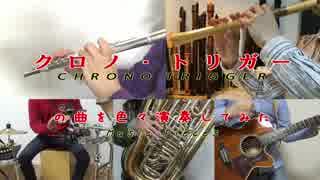 リコーダー多重録音の人と京バンドで ク