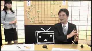 【解説帝王】森下九段による詰将棋講座+α