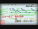 【カラオケ】ひなこのーとOP「あ・え・い・う・え・お・あお!!」【TVSize】