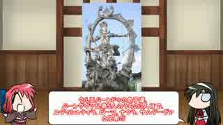 【FGO】Fate/ぐだぐだサーヴァントオーダーその19