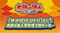 太鼓の達人 全良動画 「恋」by iwagon