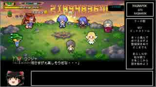 勇者30 SECOND RTA 1:29:51(WR) Part.4