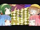【ボイスロイド実況】茜のカービィボウルをプレイするで!part20