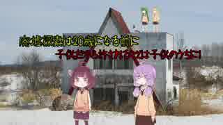 道民ゆかりさんが行く北海道ツーリング#12【白銀の滝へ03】