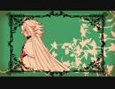 【Fate/UTAU】マーリン「君のことが心配なのさ」