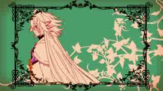 【Fate/UTAU】マーリン「君のことが心配な