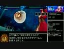 Fate/EXTRA RTA 5時間47分14秒 part1