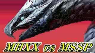 【MHXX】世紀末的カオス4人衆が実況!G級