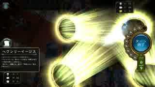 【シャドバ】触れられざる光輝とさわれるマンモス【イージス】