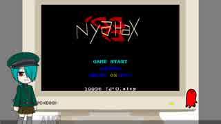【NyaHaX'93】 ユベシュが3分ぐらい頑張るSTG