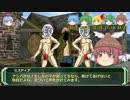 剣の国の魔法戦士チルノ4-2【ソード・ワールドRPG完全版】