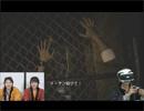 PSVR『バイオハザード7 レジデント イービル』まりくわのコタツあそび第9回(前編1...