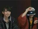PSVR『バイオハザード7 レジデント イービル』まりくわのコタツあそび第9回(前編2...