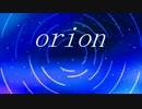 【3月のライオンED】orion Acoustic Arrange. Ver @歌ってみた【yun】