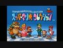 【実況】30年前のマリオをプレイする Part1【スーパーマリオブラザーズ】