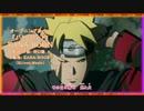 Kana-Boon:バトンロード:ロード トゥ ボルト Preview!