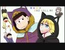 【偽実況松】青紫黄で「END ROLL」#12