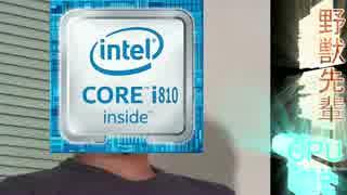 野獣先輩CPU説.8.93GHz
