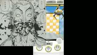 クレーンゲームアプリ「神の手」でFateグッズを狙ってみる