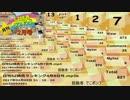 日刊SZ姉貴ランキング4月9日号.mP6 266