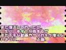 【新】クソ動画シーズン2 #1.9