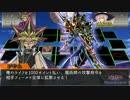 【東方】伝説の決闘王が幻想入り 第3話 【遊戯王DM】