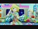 芹澤 優 【 Voice for YOU! 】 (ぷりっとぱ~ふぇくと 音源差し替え)