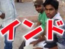 英語を話せないアホが1か月インドに行ってみた part.8