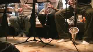 「なんでもないや」をクラリネット三重奏で演奏してみた