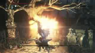 【Bloodborne】レベル120 ビルド別にカンストボス撃破【F.属性 - part01】 thumbnail