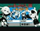【UTAUカバー】ちがう!!!【塩音ルト・ちゃ
