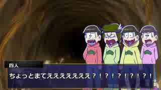【卓ゲ松さんS.W2.0】おそ松ファンタジー