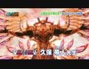 【PSO2】The whole new world メドレー【処刑用BGM】
