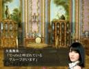 【実況】神聖なるRPG Part14【℃-uteRPG】