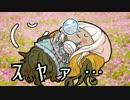 【ニューダンガンロンパ】永い後日談のネクロニカ 1-3【V3】