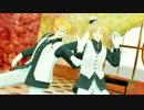 【APヘタリアMMD】ac式英と米でNo title(2番のみ) thumbnail