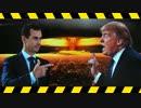 【アメリカのシリア攻撃】北朝鮮 武力介入のシナリオ