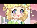アイドルタイムプリパラ 第1話「ゆめかわアイドル始めちゃいました!?」