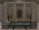 【実況】神聖なるRPG Part15【℃-uteRPG】