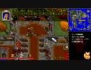 【ウルティマ VII : The Black Gate】を淡々と実況プレイ part19
