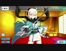 Fate/Grand Order 沖田総司&織田信長 追加マイルーム特殊ボイス集+α