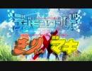 【VOICEROID実況】キリマキアドベンチャー【Part1】