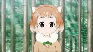 【けものフレンズ】オグロプレーリードッ