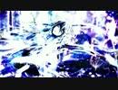 Heath (Cover)【Monokuro】