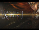 【League of Angels2】セシリーPV