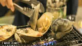 【これ食べたい】 魚介のバーベキュー その5