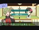【刀剣乱舞】細かいことは()な「曾洲島の双子」・弐【実卓CoC】