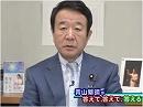 【青山繁晴】憲法無効論者の不遜と無責任[桜H29/4/14]
